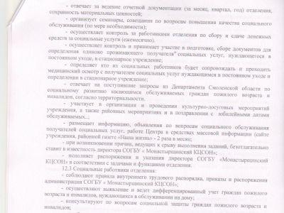 c_400_300_16777215_00_images_novosti_pologenie8.jpg