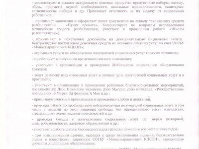 c_400_300_16777215_00_images_slider_6.jpg